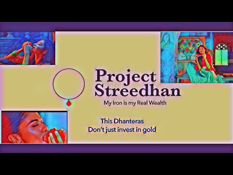Streedhan project